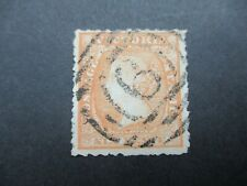 Victoria Stamps: 6d Orange Perforated Used   - Rare   (h93)