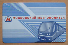used ticket card METRO Moscow 2014 Russia subway underground