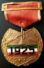1925 Mexico MEDAL MILITARY INSIGNIAS Very Interesting! Nice!Medals, Pins & Ribbons - 104024