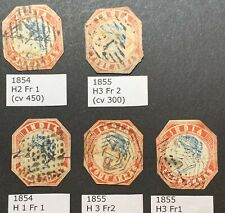 1854 British India. 4 Annas: Lot/5-Treasure Of Victoria's Gem Stamps. Cv$11,500.