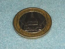 """GB 2005 """"WWII - St. Paul's"""" £2 TWO POUNDS COIN In Good CIRCULATED Condition #2"""
