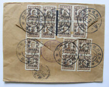 CHINA 1940´s  - Very interesting !!!  RARE !!!  Cover / Letter / Brief - (B50)