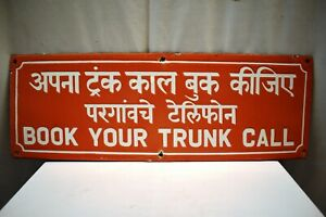 "Vintage Telephone Office Sign Board "" Book Your Trunk Call "" Porcelain Enamel ""1"