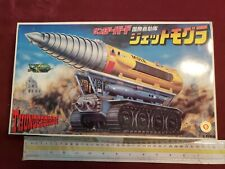 Bandai Thunderbirds Jet Mole Model Kit 0536190