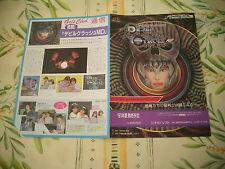 >> DEVIL CRASH CRUSH SEGA MEGADRIVE ORIGINAL JAPAN HANDBILL FLYER CHIRASHI! <<