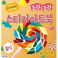 Sticker Artbook Children's Art Hobby 'FOOD' DIY Children