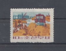KOREA STAMPS 1965 FIELD IRRIGATION AGRICULTURE MNH POST Mi 584