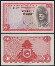 Malaysia 10 Ringgit Banknote ND (1972/76) Pick 9a VF/XF (2/3)   (21571