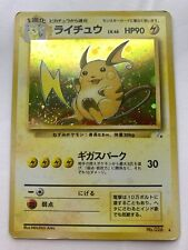 Raichu No.026 rare 1st edition Pokemon card Japanese 1282