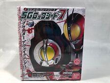 NEW Kamen Rider Masked Rider FAIZ BLASTER FORM SG Lockseed USA SELLER