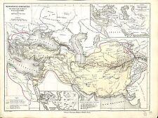 Empire Cyrus Darius Alexandre le Grand Alexander The Great  MAP CARTE ATLAS 1882