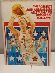 1976 26ST ANNUAL NBA ALL-STAR GAME PROGRAM -.FRAZIER,  KAREEM,  HAVLICEK  J21
