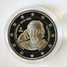 2 Euro Münze Gedenkmünze Griechenland 100.Geburtstag Manolis Andronikos PP Proof