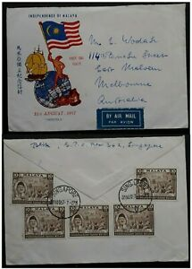 RARE 1957 Malaya Independence FDC ties 5 stamps canc Singapore