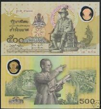 THAILAND 500 BAHT P101 1996 KING COMMEMORATIVE POLYMER *REPLACEMENT UNC BANKNOTE