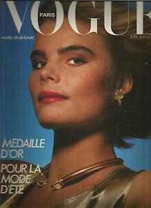 Vogue Paris June 1984 Muriel Hemingway-Helene Rochas-Norman Parkinson-Bourdin