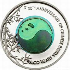 Palau 2013 30th Years of China Panda Coin Silver Niobium Bimetal Coin