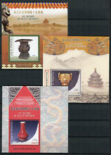 More details for mali 2017 mnh forbidden city treasures 3x 1v s/s iv v & vi chinese art stamps