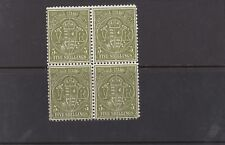 V59) Victoria 1909 Sands & McDougall design 5/- Moss Green stamp duty