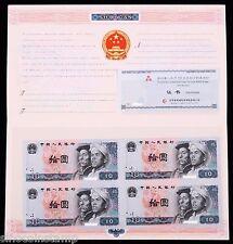 China the 4th Series (Year 1980) Renminbi(RMB) 4-in-1 Uncut 10 Yuan Bills