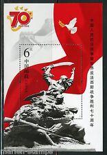 China Prc 2015 70th Anniversary End Of World War Ii Souvenir Sheet Mint Nh