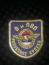 Bosnian Serb Airforce And Air Defence Patch