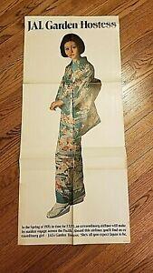 Vintage 1970 JAPAN AIRLINES JAL GARDEN JET/ JAL GARDEN HOSTESS Double sided.