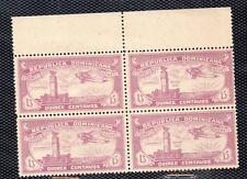 Republica Dominicana Valor Aéreo del año 1931-33 (DD-239)