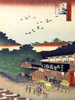 ART PRINT POSTER VINTAGE PAINTING JAPANESE WOODBLOCK MARKET NOFL1489