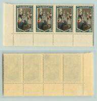 Russia USSR ☭ 1953 SC 1688 Z 1657 MNH strip of 4 . e2943