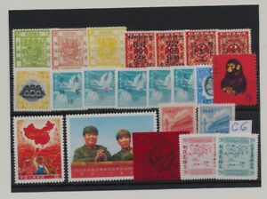 China - unsorted lot of forgeries , replicas, fakes and oddities   #c6