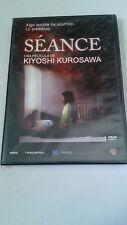 """DVD """"SEANCE"""" KIYOSHI KUROSAWA"""