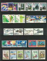 MNZ34) New Zealand 1987 Tourism, Health, Xmas, Vesting, Visual Arts, Parks MUH