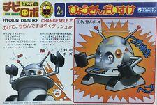 Gunze Sangyo Hyokin Daisuke Changeable Robot (Very Rare) - Gun-G602