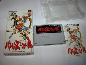 Battle Zeque Den Super Famicom SFC Japan import Boxed + Manual US Seller