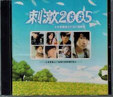 CHINESE CD SET - 2005 - MINT 2 CD SET - GOLD DISCS