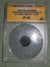 Greek Bronze Coin 138 - 129 Bc Syria, Seleukid