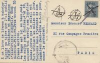 French colonies: Syrie: post card Alep to Paris