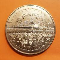 KAMPUCHEA 4 RIELS 1989 UNC ANGKOR WATH TEMPLE KM#90 copper RARE coin CAMBODIA