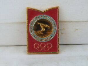Vintage Olympic Pin - 1980 Moscow Swimming - Stamped Pin
