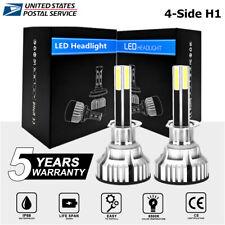 4-Sides H1 LED Headlight Bulbs Mini Conversion Kit 1500W 6000K Fog Lights Bright