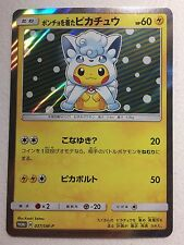 Pikachu Pretend Alolan Vulpix Cosplay Promo 037/SM-P JAPANESE Pokemon Card MINT