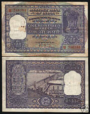 INDIA 100 RUPEES P44 1957 DAM TIGER LARGE *AA* Prefix RARE INDIAN Used BANK NOTE