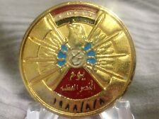 Iraqi Great Victory Day1988 Metal Pin Badge, Saddam Hussein Era.يوم النصر العظيم