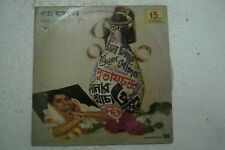 BENGALI FILM SONGS LATA MANGESHKAR 1981 RARE LP RECORD vinyl india BENGALI EX