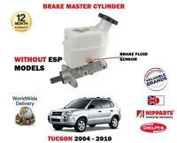 FOR HYUNDAI TUCSON 2004-2010 NEW BRAKE MASTER CYLINDER WITHOUT ESP MODELS