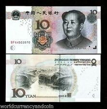 CHINA 10 YUAN P904 2005 MAO 1 type 3 GORGES YANGTZE UNC CURRENCY MONEY BILL NOTE