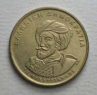 1994 Grecia Greece 50 drachmai Makrygiannis