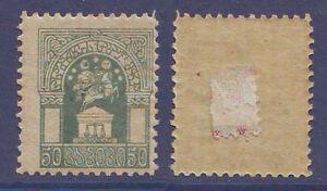 1918 Democratic Georgia Georgian JUDICIAL Revenue Fiscal 50 kop MH OG Tiflis