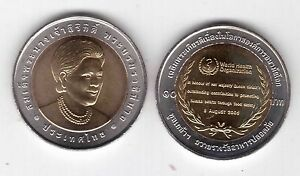 THAILAND - BIMETAL 10 BAHT UNC COIN 2007 YEAR Y#433 QUEEN FOOD SAFETY WHO
